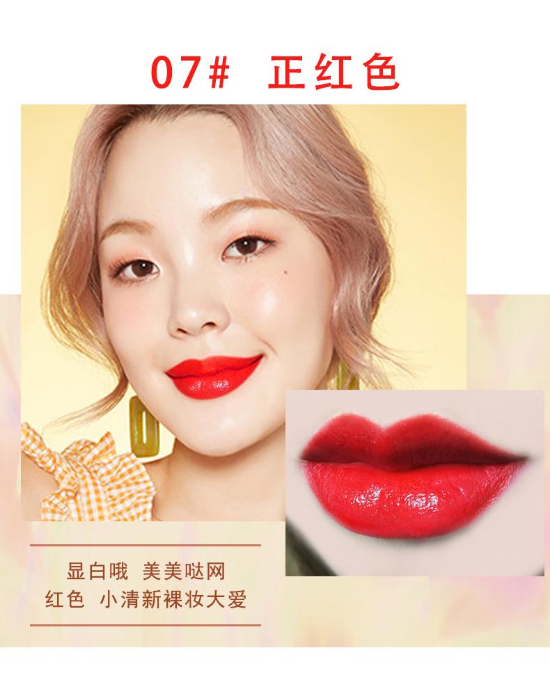 【断货王返场】 Sammi 化妆镜口红 保湿滋润 不易掉色 合作款口红商品详情图