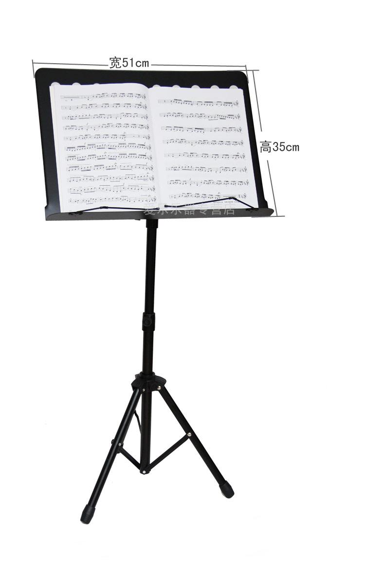 Пюпитр Спектральные гитара ноты пюпитр полка гучжэн ch смелые эрху Музыка лист скрипка ноты