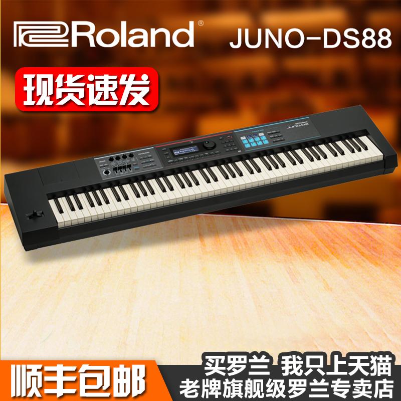 SF nhà Roland Roland JUNO-DS88 tổng hợp điện tử 88-key tổng hợp máy trạm