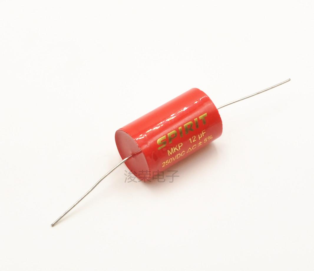100V 100uF Audio Promise capacitor Speaker Divider capacitance purple red