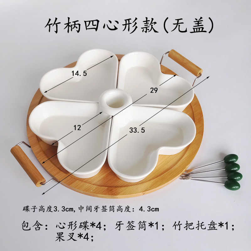 Bamboo Handle  Round Tray + Heart-shaped Dish +4 Fork