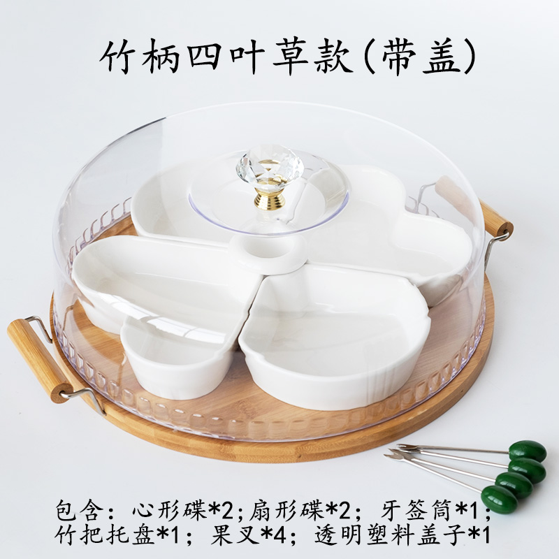 Bamboo Handle  Round Tray + 2 Hearts 2 Semi-circle Disc + Cover + 4 Fork