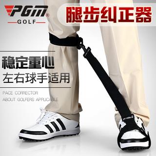 Жгуты для тренировок,  PGM гольф нога шаг сделать исправлять положительный группа начинающий рекомендация верный положительный поза помощь тренажёр забастовка мяч квази-, цена 606 руб