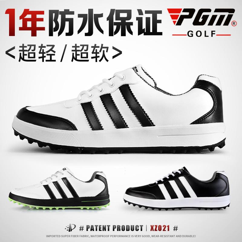 Siêu nhẹ và siêu mềm! PGM giày golf nam giày không thấm nước Adi gió giày thường