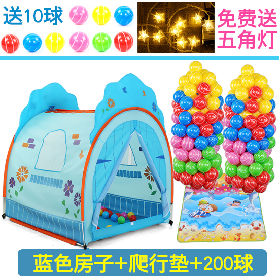 BLUE BIG HOUSE +200 BALLS + CRAWLING MAT  SEND FIVE-POINTED STAR LIGHTS +10 BALLS