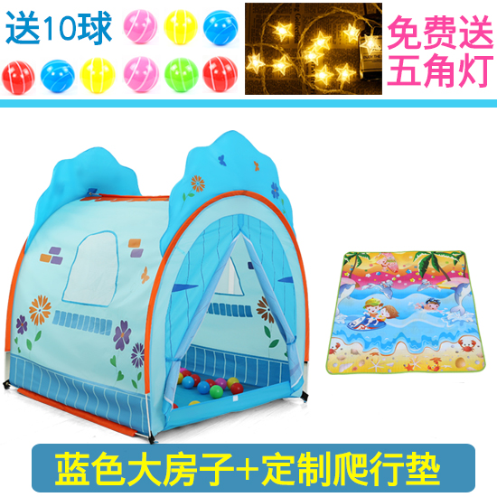 BLUE BIG HOUSE + CRAWLING MAT  SEND FIVE-POINTED STAR LIGHT +10 BALLS