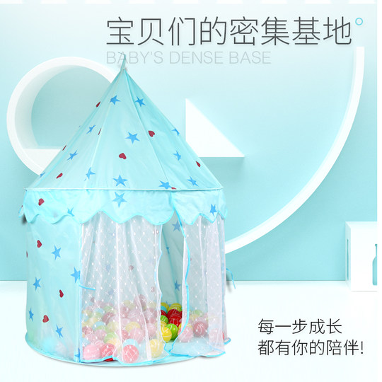 Children's tent indoor princess girl game house baby castle boy Mongolian small house outdoor toy house