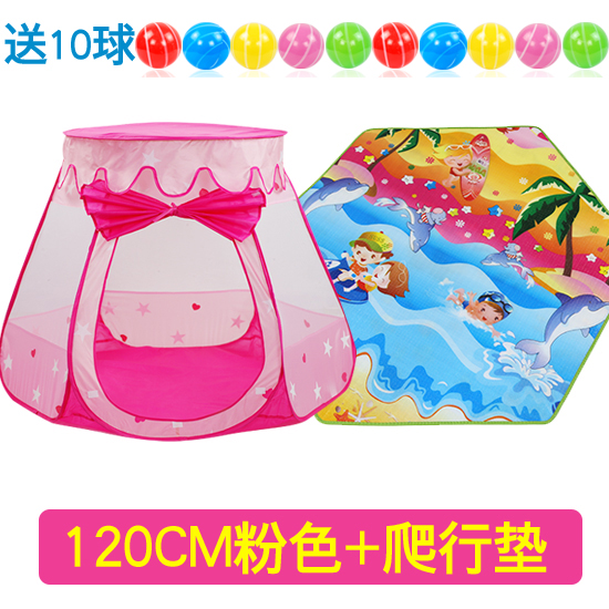 120cm Pink + Crawling Mat% 20 Collection To Send 10 Double Color Balls