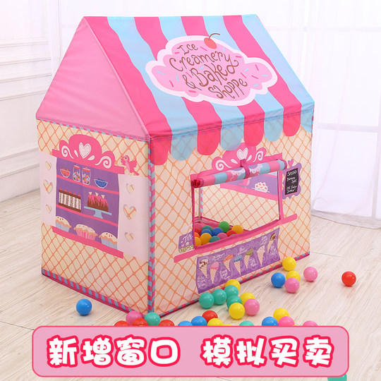 Children tent game room interior tent toy house girl princess house baby home boy ocean ball pool