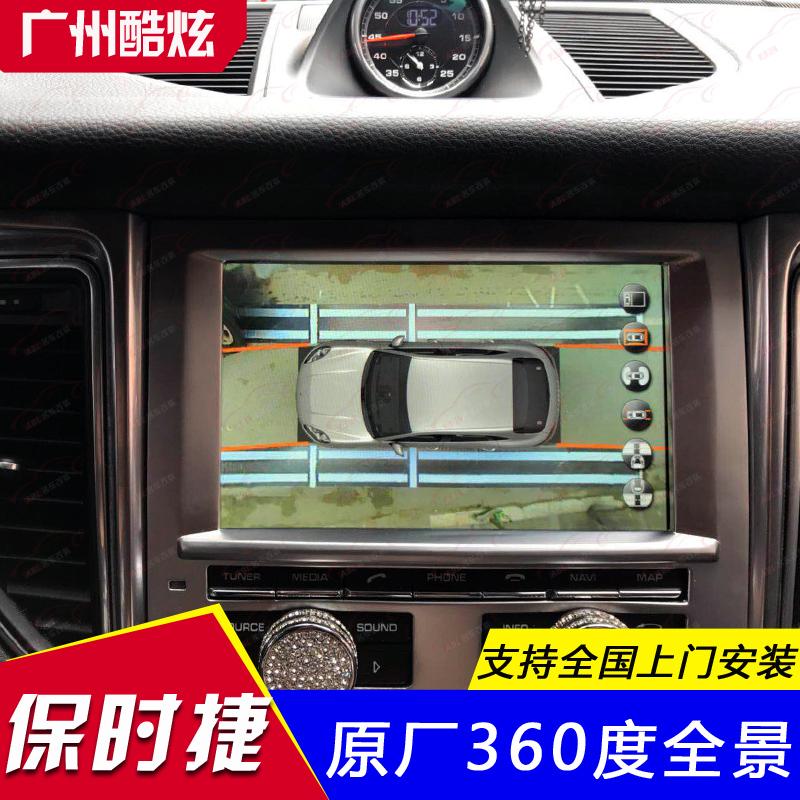 Порше macan Cayenne на заводе панамера 360 панорамное изображение заднего локус камеры тюнинг