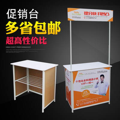 Exhibition shelf promotion desk broadcast test to eat small trucks to promote the desk mobile portable folding display stand