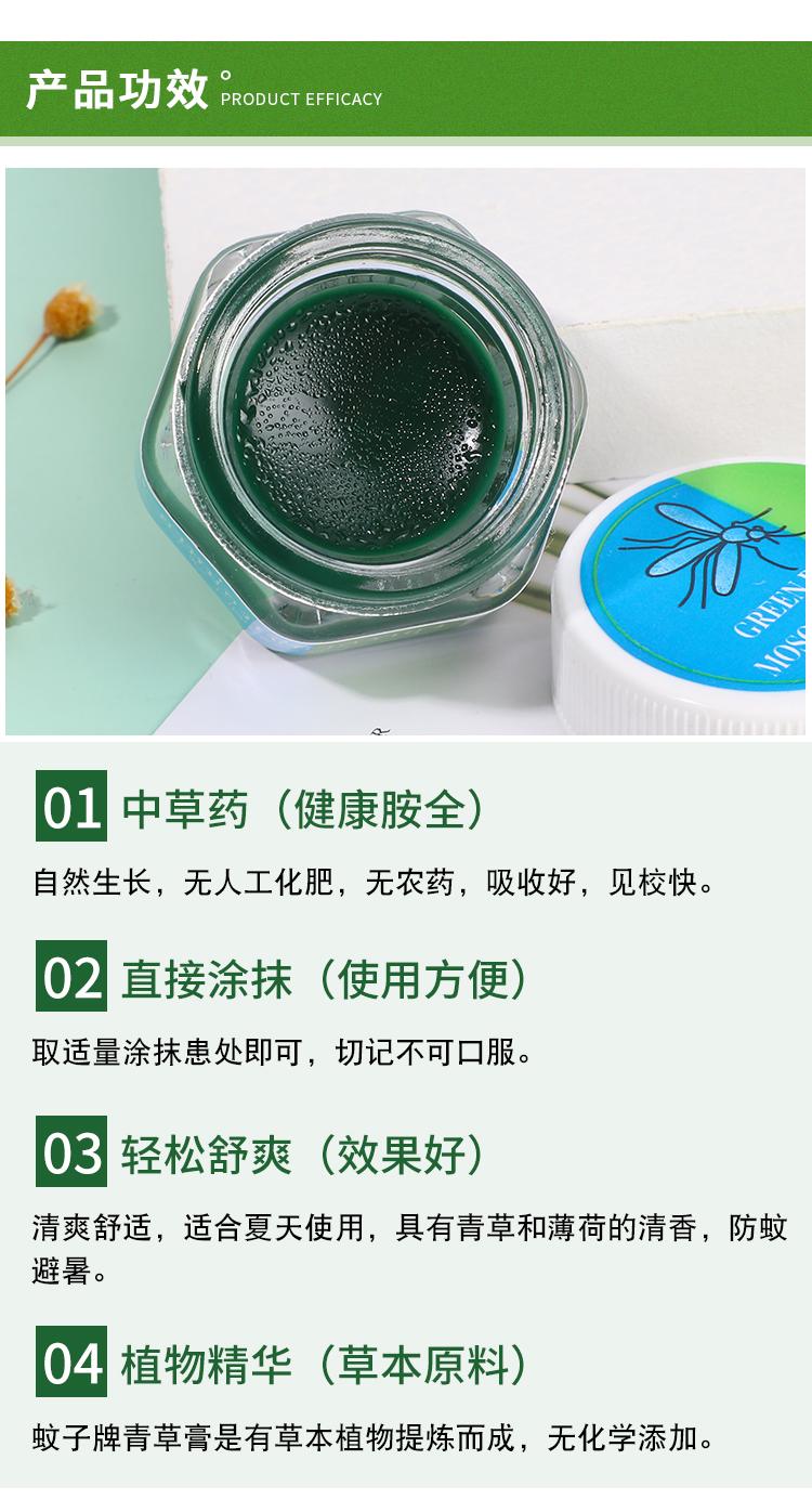 泰国 yanhee 青草薬膏 3罐装 图4