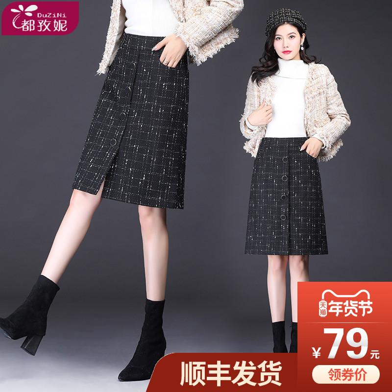 小香风风短裙女半身裙秋冬a字短款毛呢冬款一步包裙冬季裙子冬裙