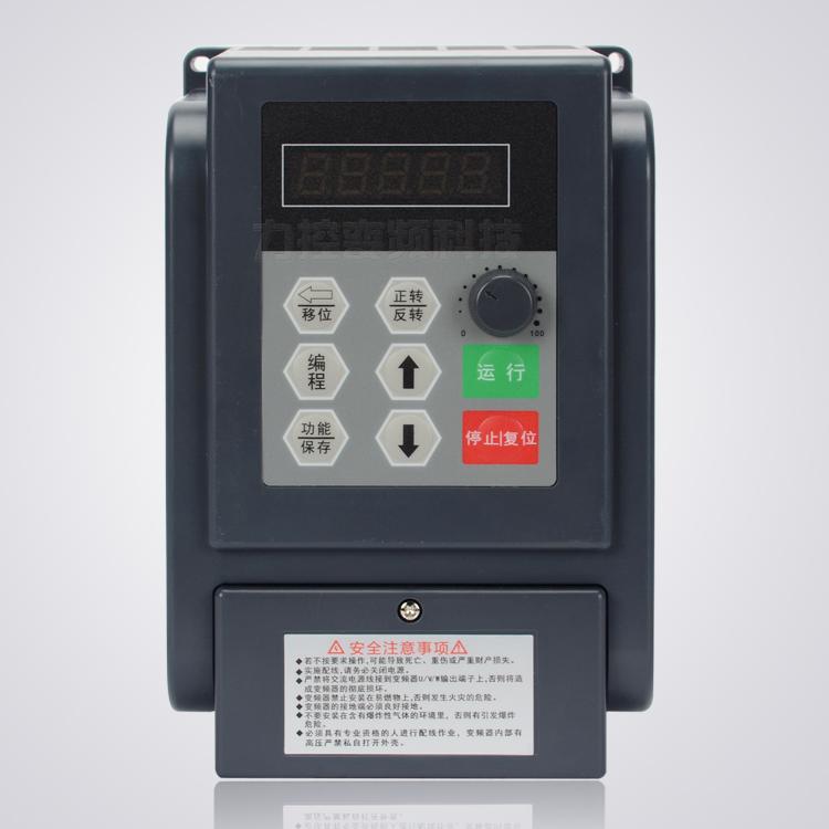 两相220V变频器1.5kw0.75kw0.4kw单进单出单相电机变频器调速器