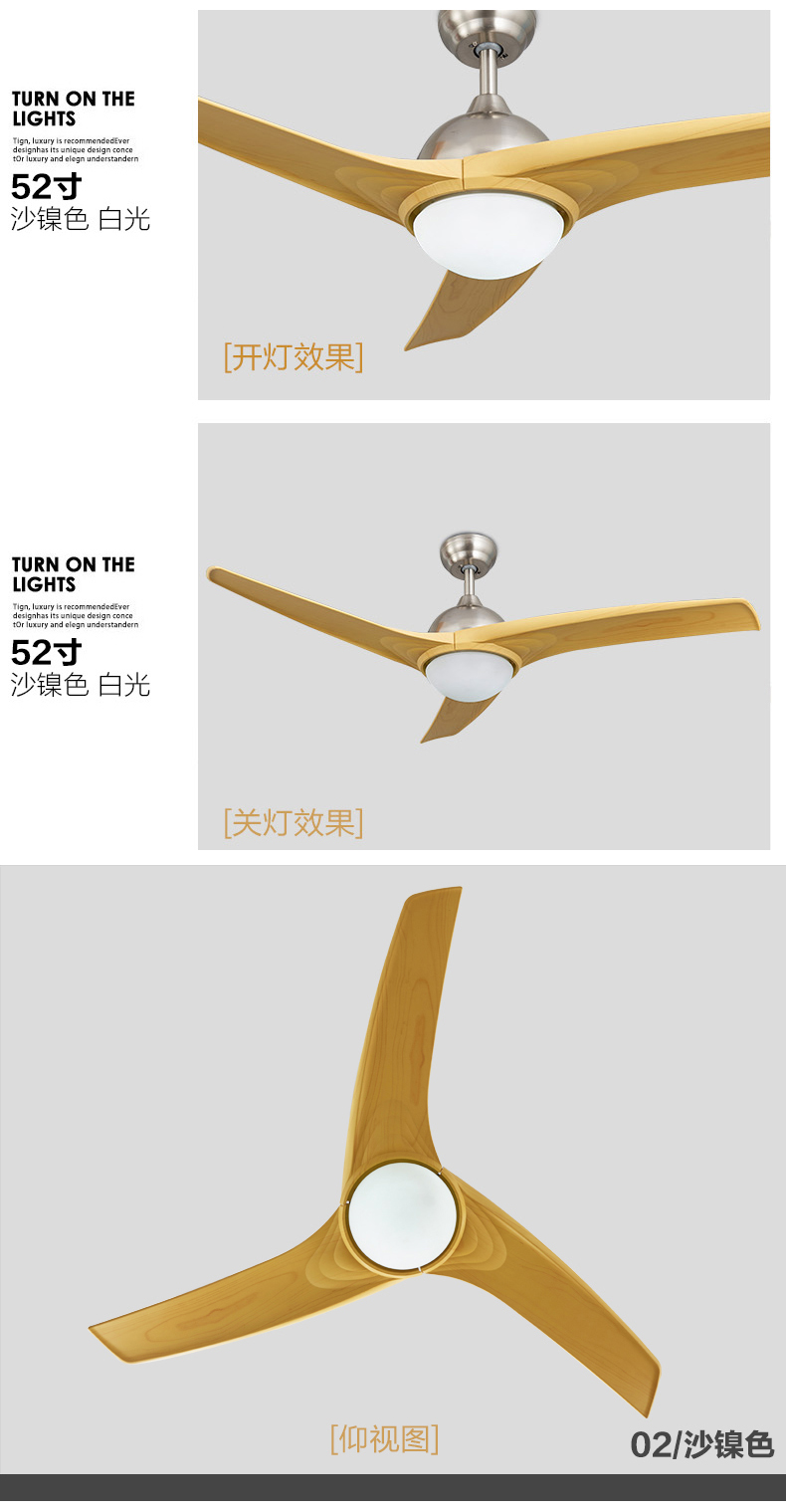 Stil: Europäische Luxus FÜHRTE Deckenventilator Licht, Moderne Mode FÜHRTE  Fan Lichter. 36020170711173114160 1281239384_1154420028