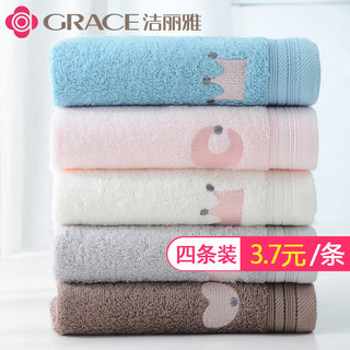4 classes of Jieliya towel cotton children to wash face children's towel cute cartoon baby soft water spike bath towel
