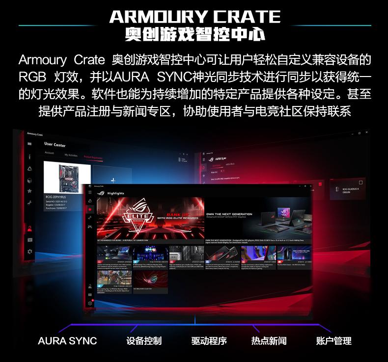 华硕 Asus 玩家国度 ROG STRIX Z490-G GAMING(WI-FI) mATX Motherboard 主板 Z490 LGA1200 英特尔主板 Intel主板
