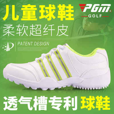 The New! PGM genuine children's golf shoes 3D breathable patent shoes shoes non-slip fixed nail