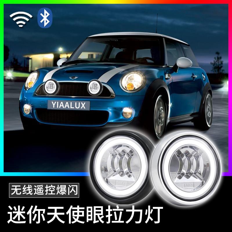 Suitable for BMWmini pull light mini lens Angel eyes net light LED spot light aperture day line