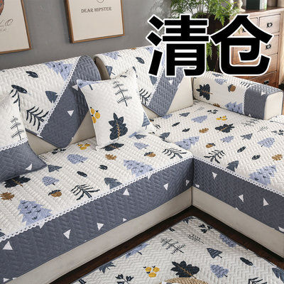Cotton fabric sofa pad cover hooded Nordic minimalist modern anti-slip skin cotton four seasons universal all-inclusive cushion
