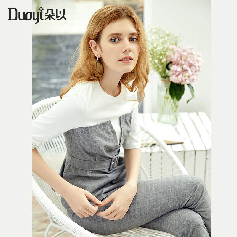朵以2019春新款专柜同款拼接针织打底格纹长裤套装女34DC828092