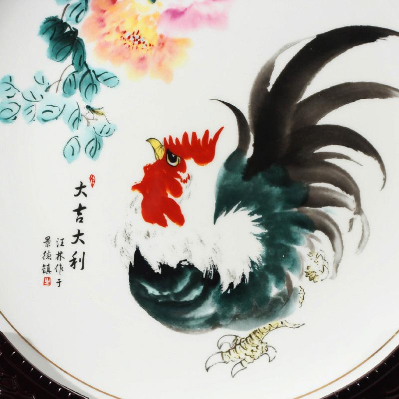 景德镇生肖公鸡40CM装饰瓷盘摆件 景德镇鸡吉祥挂盘摆件