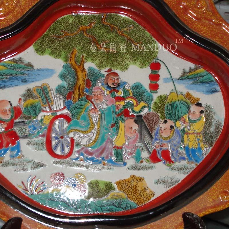 景德镇八仙过海 童子童趣异形装饰瓷盘 高雅异形瓷器 粉彩彩色盘