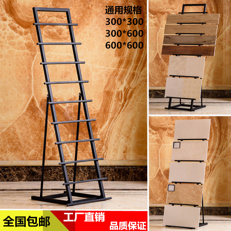Exhibition Stand Frame : Tile display stand 300 * 600 wooden floor display stand tile exhibition