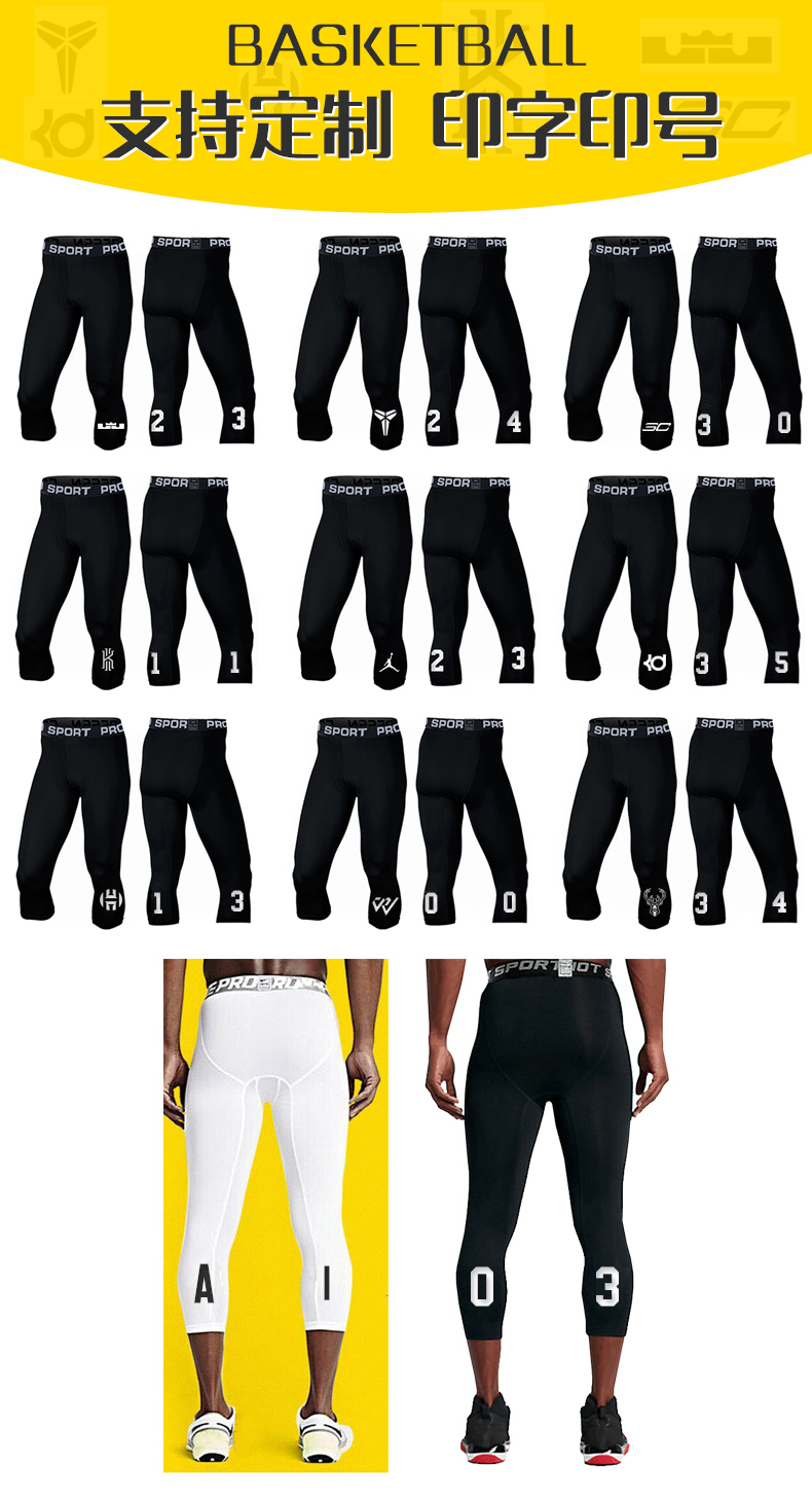 9bfab2d8203ec AJ23 basketball tight pants men's running fitness pants elastic ...