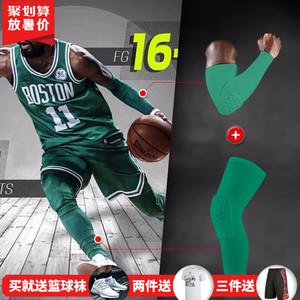 Màu xanh lá cây Áo Sơ Mi Quân Xanh Di Động Bóng Rổ Armband Kneepad Đào Tạo Chuyên Nghiệp Thể Thao Bảo Vệ Đồ Bảo Hộ Xà Cạp Elbow Set