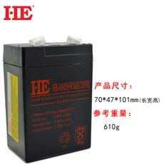 Аккумулятор фиксированный HE 4V5AH 4V5A 20HR