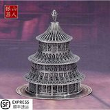 Sterling Silver Incense Burner Pure Silver 999 Filigree Pagoda Incense Burner Pagoda Incense Stick Sandalwood Decoration Collection Holiday Gift 1