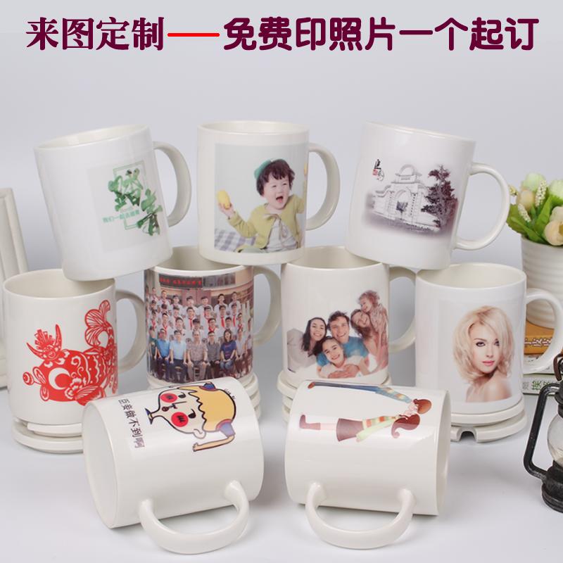 热转印陶瓷印logo情侣马克杯定制家用杯创意杯杯子杯相片杯子礼品