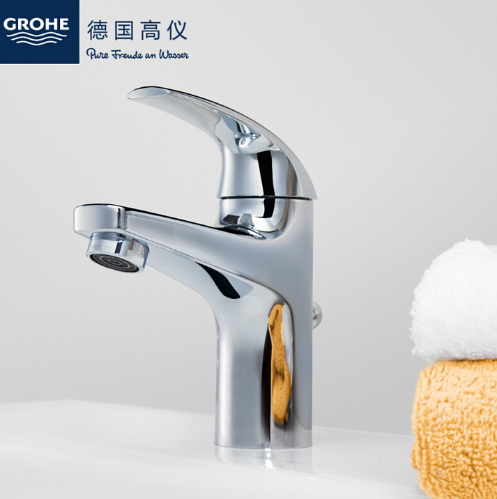 USD 128.21] GROHE Germany Grohe Corfu basin tap 32805 32805000 ...
