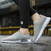 Women's Fashion Running Shoes
