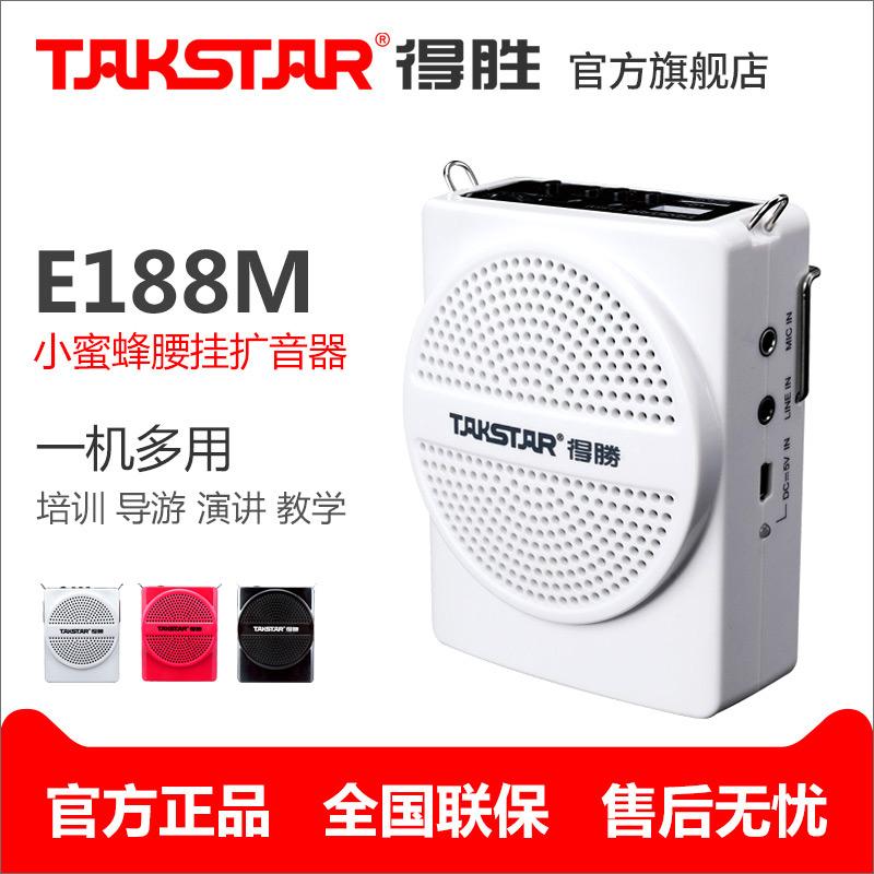 Takstar/ получить победа E188M пчелка талия учитель обучение расширять амортизаторы мультимедиа расширять амортизаторы