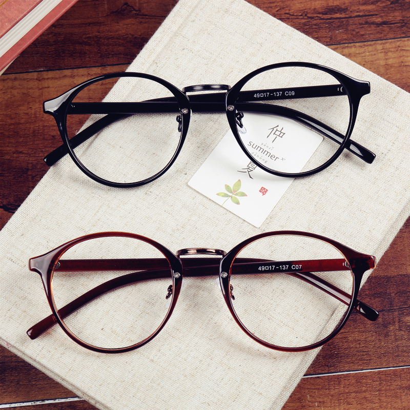 USD 29.30] South Korea ulzzang glasses frame round models female ...