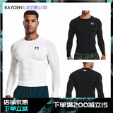 UA Andrim male long-sleeved training fitness clothes running speed dry tight 1361524/1257471