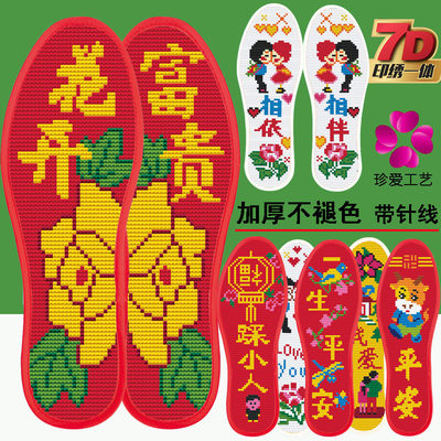 Precision 7D printing integrated hand-made pinhole cross stitch insole semi-finished cotton breathable men and women wedding sweat