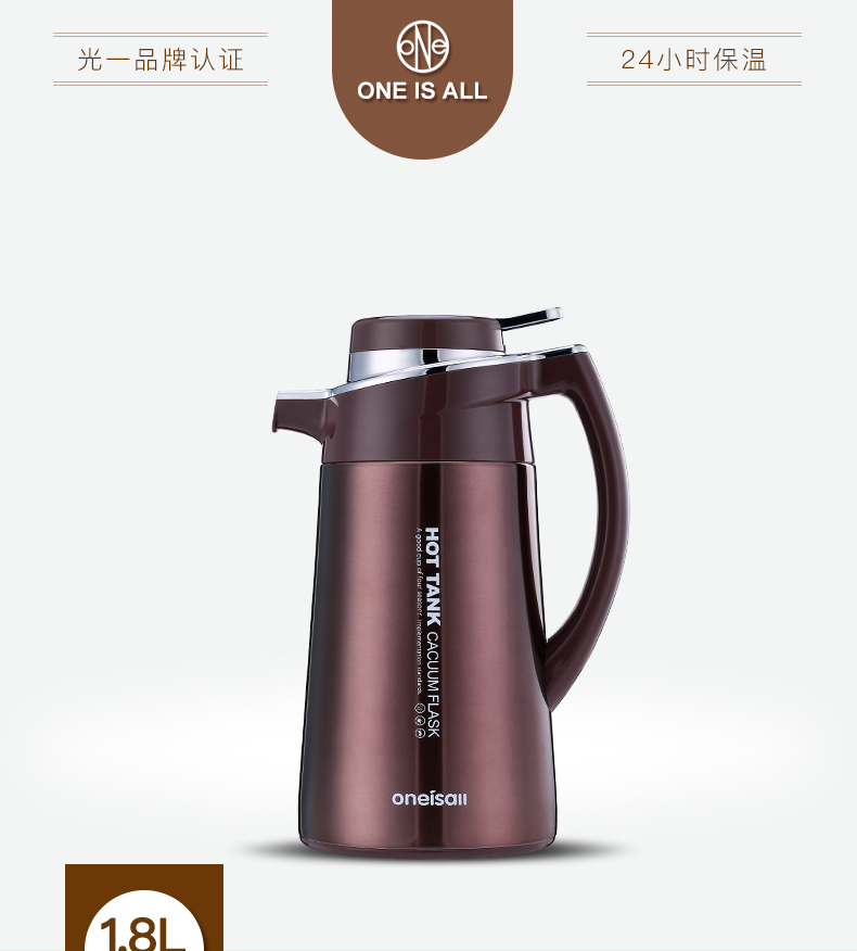 ONEISALL Stainless Steel Thermos Carafe Coffee Pot Vacuum Flask Kettle 1.8L Jug eBay
