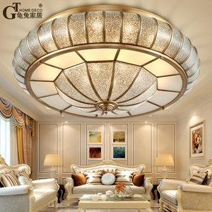 龟兔美式客厅吸顶灯复古卧室全铜灯圆形书房过道灯饰简约餐厅灯具