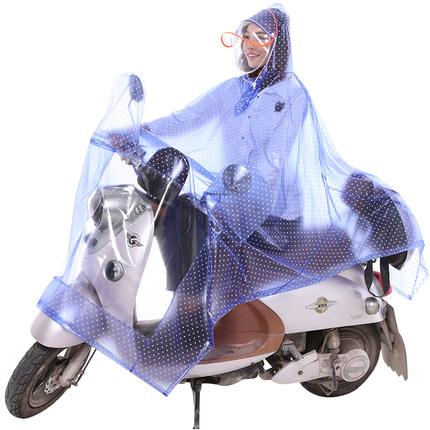 大马力 单人摩托车雨衣 19.9元包邮