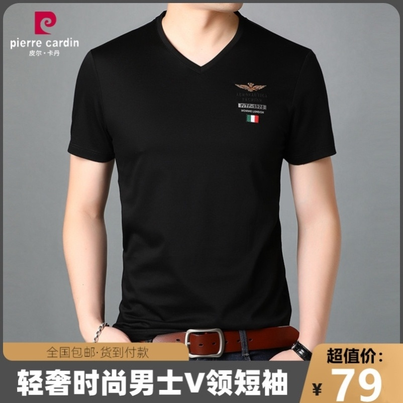 Pilkadan men's high-end men's V-neck ice silk T-shirt short sleeve mulberry silk young and middle new silk half sleeve