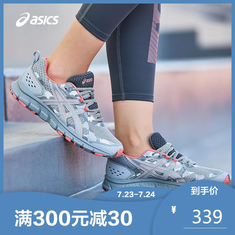 ASICS亚瑟士缓冲女跑鞋越野跑鞋运动鞋GEL-SCRAM41012A039-021