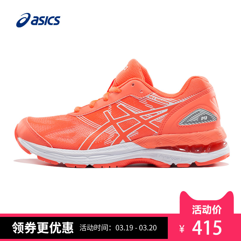 premium selection bc821 21d16 asics gel nimbus 19 Orange Sale,up to 64% Discounts