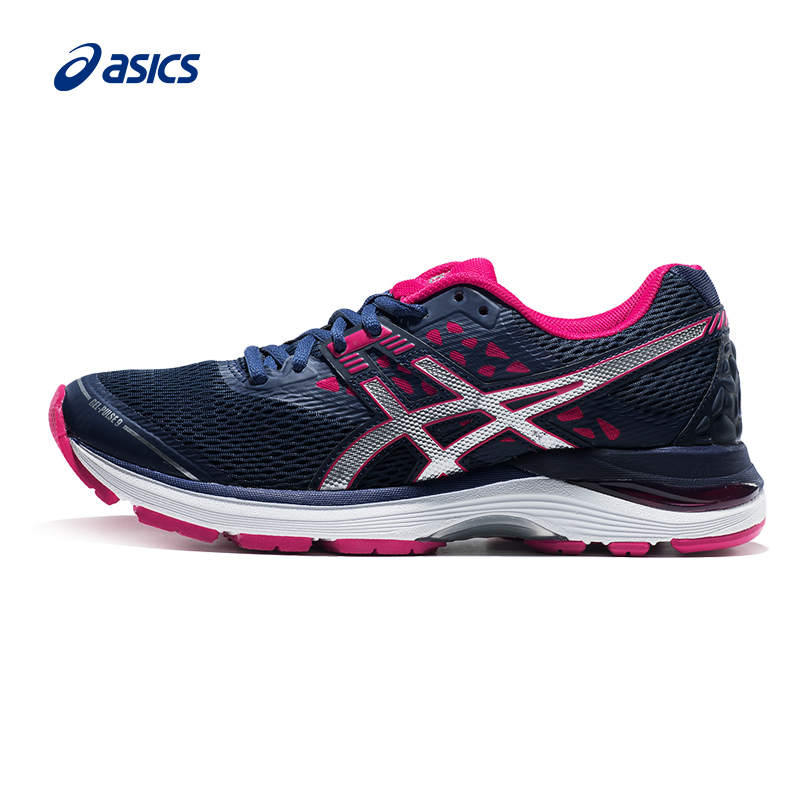 USD 182.59] ASICS ASICS GEL PULSE 9 cushioned running shoes