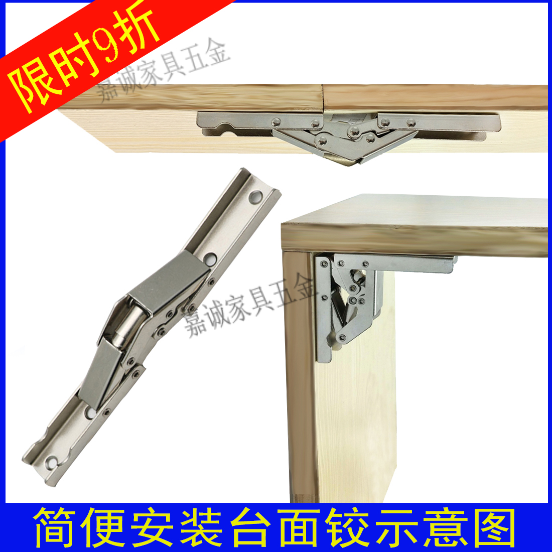 The Hinge 90 Degrees To Fold Easy Install Conversion 180 Degree Countertop Support Plate Concealed Flap