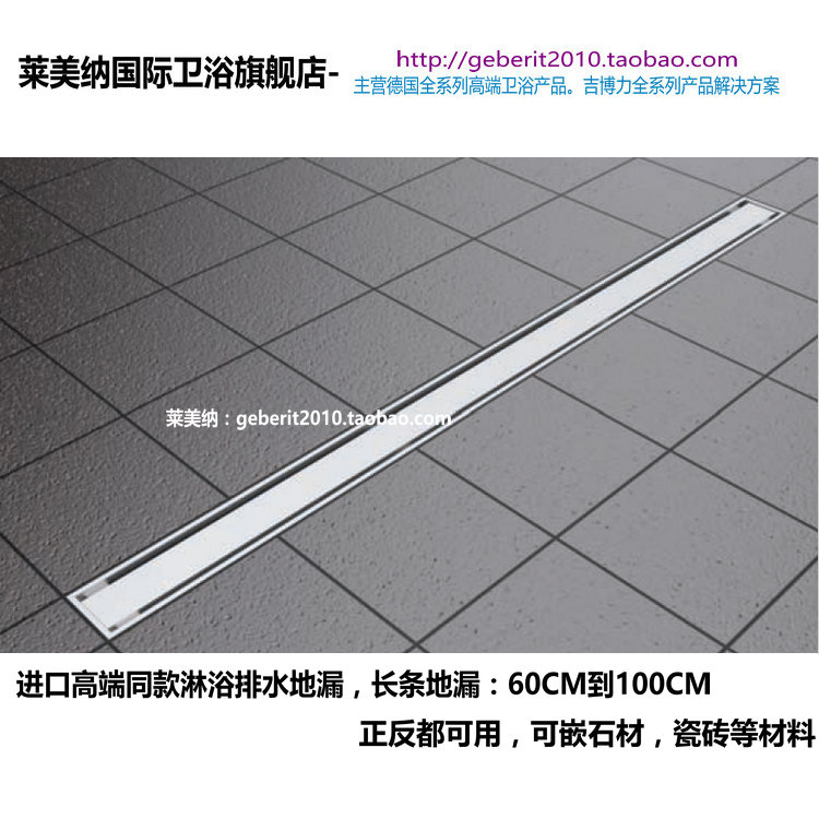 Viega With The Long Strip Floor Drain Drainage System Special Large Flow For Shower