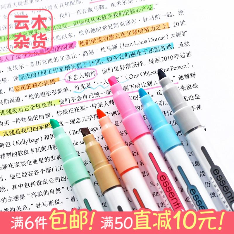Восхищаться иеорглиф ля женских имён прекрасный цвет флуоресцентный ручка мягкий яркий рука проводка изучение граффити вес точка марк карандаш косой вода пометка карандаш