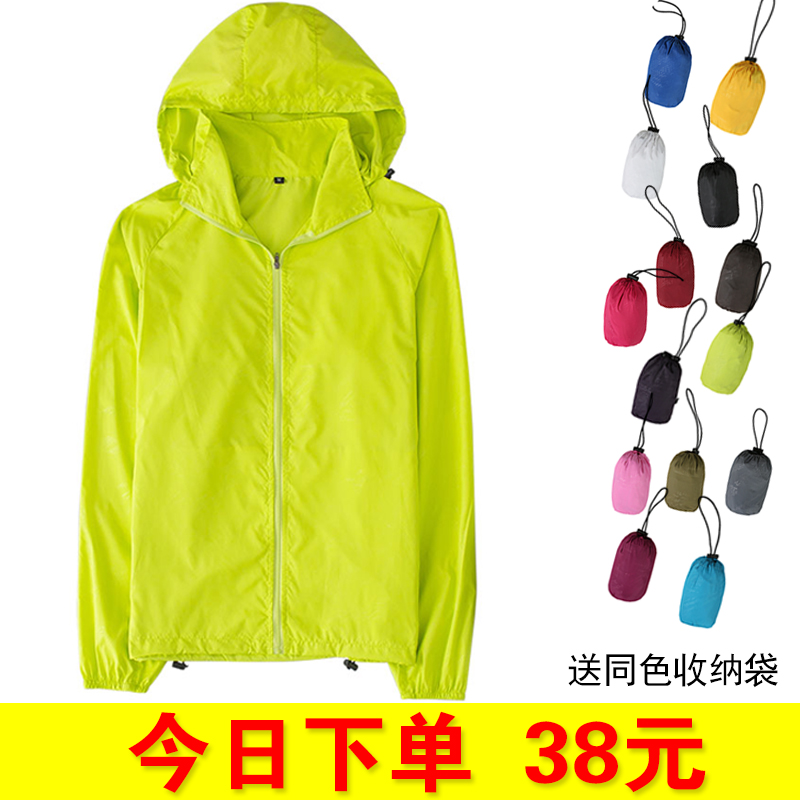 Outdoor skin clothing men and women single layer thin section waterproof  breathable skin windbreaker summer sun protection clothing female custom